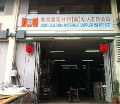 Meiko Building Materials Supplier (S) Pte Ltd Photos