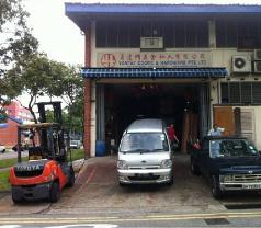 Yontat Doors & Hardware Pte Ltd Photos