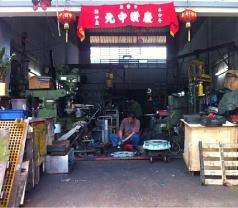 Chia Mun Engineering Works Photos