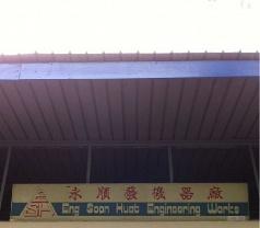 Eng Soon Huat Engineering Works Photos