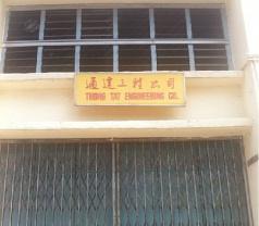 Thong Tat Engineering Pte Ltd Photos