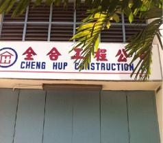 Cheng Hup Construction Co. Photos