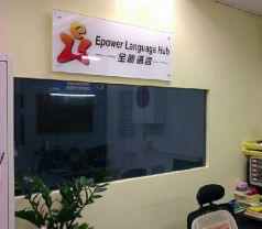 Epower Language Hub Photos