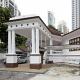 Pat's Schoolhouse Pte Ltd (Eightrium @ Changi Business Park)