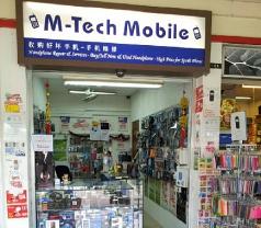 M-tech Mobile Shop Photos