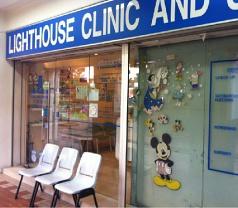 Lighthouse Clinic And Surgery  Photos