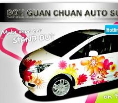 Soh Guan Chuan Auto Supply Photos