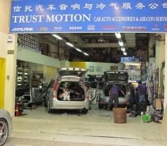 Trust Motion Car Auto Accessories Photos