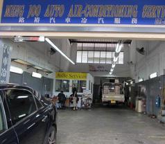 Meng Joo Auto Air-conditioning Service Photos