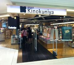 Kinokuniya Photos