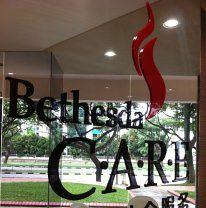 Bethesda C.A.R.E Centre Photos