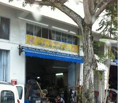 Hup Lai Huat & Co. Photos
