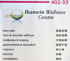 Ibanwin Wellness Centre Photos