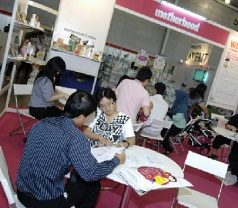 Eastern Publishing Pte Ltd Photos