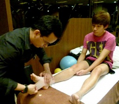 The Body Clinic Photos