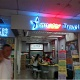 Transtar Travel Pte Ltd (Golden Mile Complex)