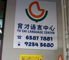 Yu Cai Language Centre Photos