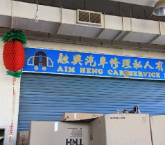 Aim Heng Car Service Pte Ltd Photos