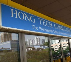 Hong Tech Consultant Pte Ltd Photos