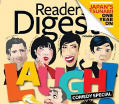Reader's Digest Asia Limited Photos