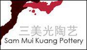 Sam Mui Kuang Pottery Photos