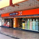 Guardian Health & Beauty (Holland Road Shopping Centre)