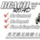 Beach Road Radio Taxi Service (Orientus Resort)
