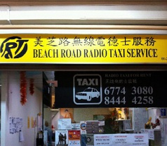Beach Road Radio Taxi Service Photos