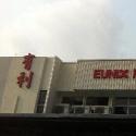 Eunix Fire Protection Pte Ltd (Eunix Fire Protection)