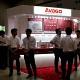 Avago Technologies Limited (Agilent Technologies)