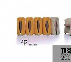 Traart Pte Ltd Photos