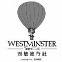 Westminster Travel Limited (City House)