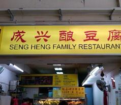 Yong Heng Seng Photos