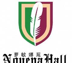 Novena Hall Pte Ltd Photos