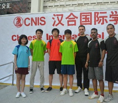 Chinese International School Photos