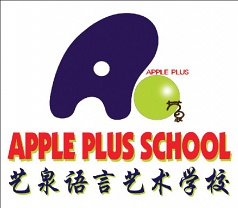 Apple Plus School Photos