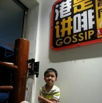 Gossip Pub & Cafe Photos