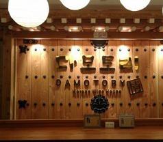 Damotory Jung Korean Wine House Photos