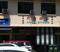 Asia Store Photos