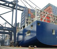 Cma Cgm International Shipping Co. Pte Ltd Photos