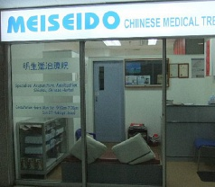 Meiseido Chinese Medical Treatment Photos