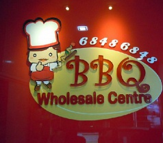 Bbq Wholesale Centre Pte Ltd Photos