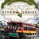 Spore river Cruise
