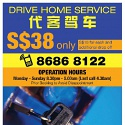 star drive home service (Kampong Glam Shop Houses)