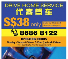 star drive home service Photos