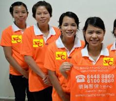 FC Maid Agency Photos