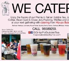 Hip-po White Coffee & Bubble Tea Photos