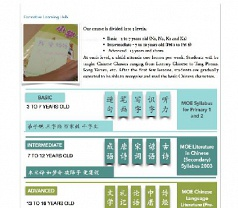 Formative Learning Hub Pte Ltd Photos