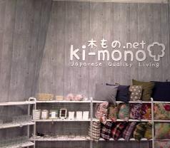 Ki Mono Photos