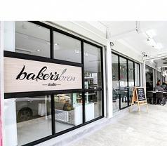 Baker's Brew Studio Pte Ltd Photos